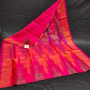 Uppada Ikkat Soft Silk Saree - Pink