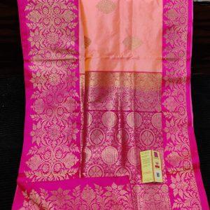 Banarasi Kataan Pure Silk Saree with Silk Mark - Peach and Red